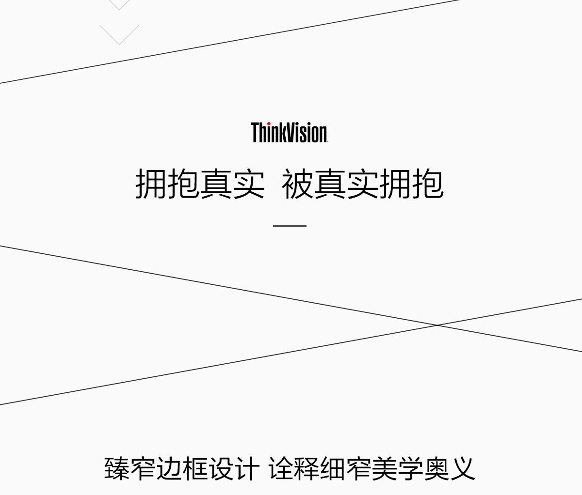 ThinkpadT22v0