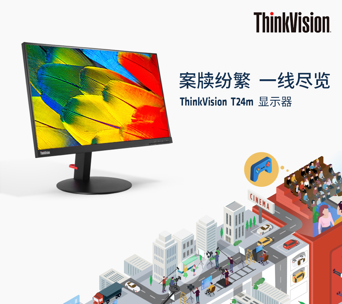 ThinkpadT24m0