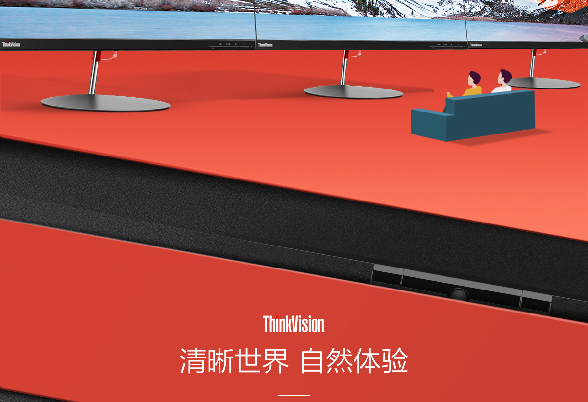 ThinkpadX24-200