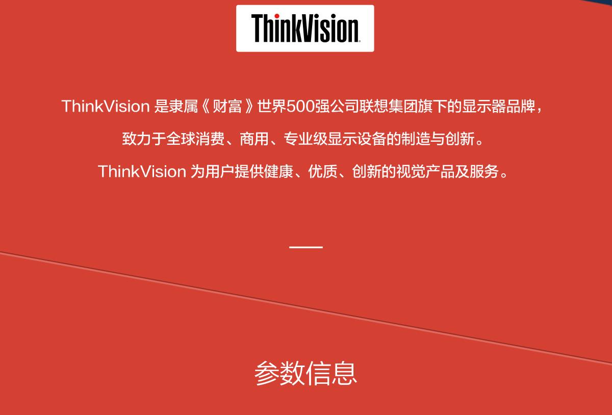ThinkpadX24i0
