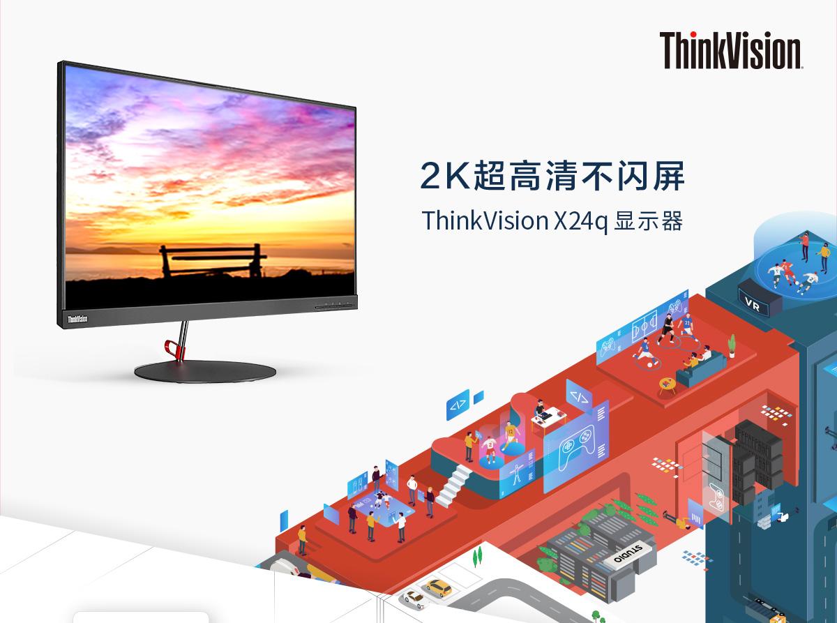 ThinkpadX24q0