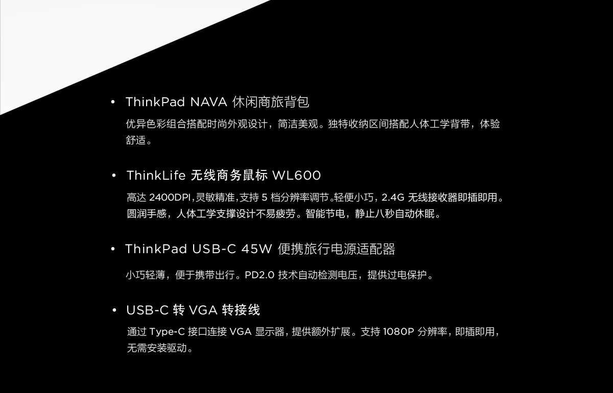 ThinkpadE4850