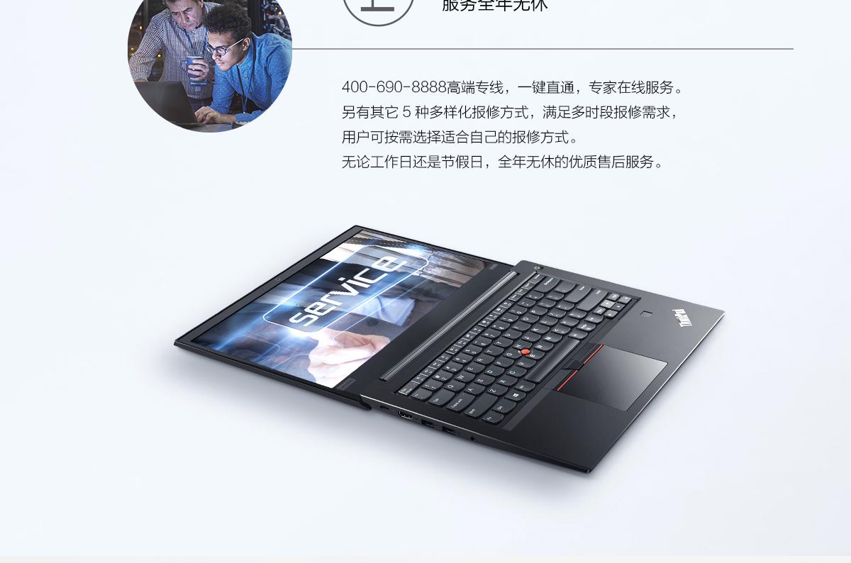 ThinkpadR480(PC)8