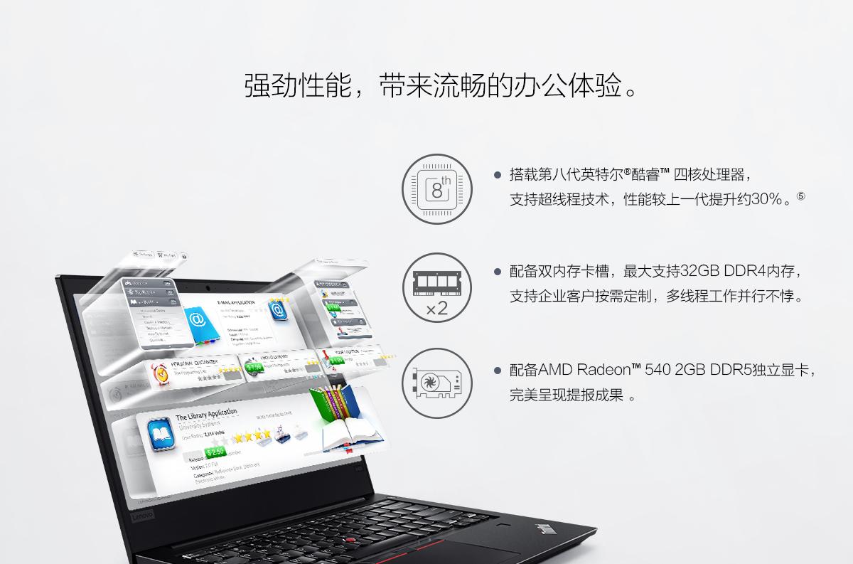 ThinkpadR480(PC)9
