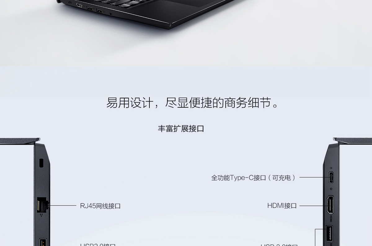ThinkpadR480(PC)10