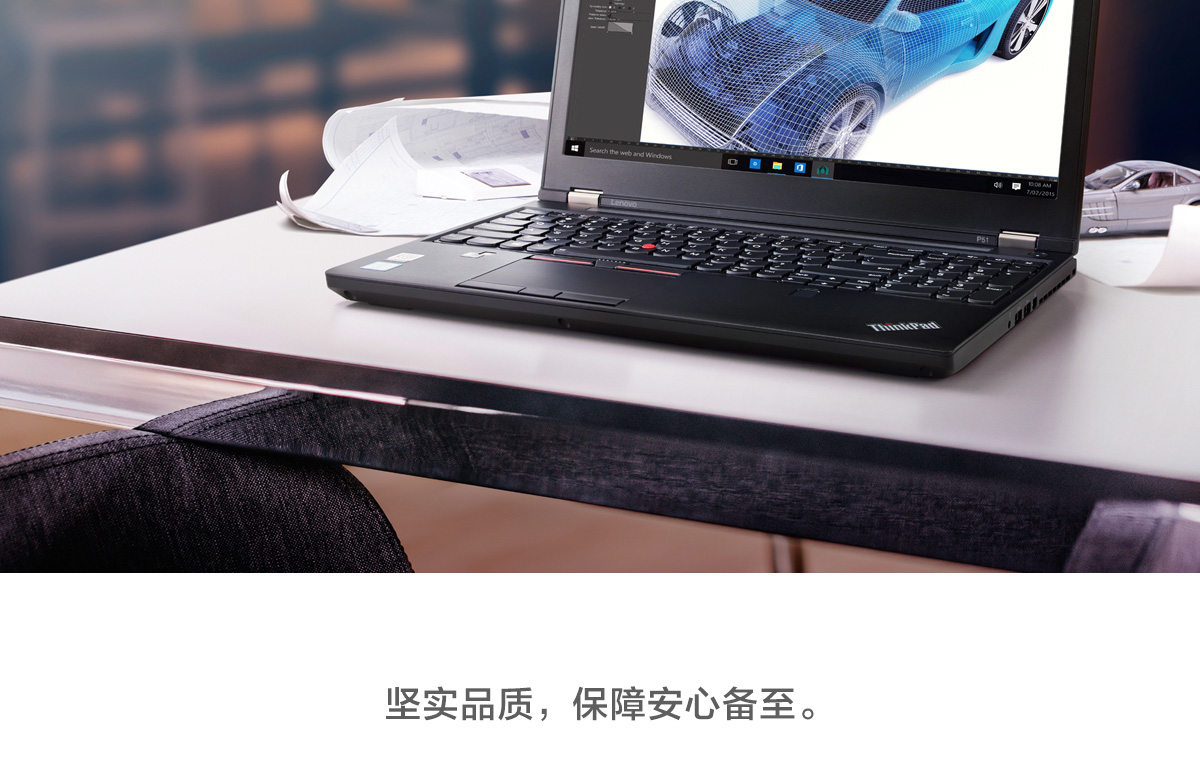 ThinkpadP51 (PC)5