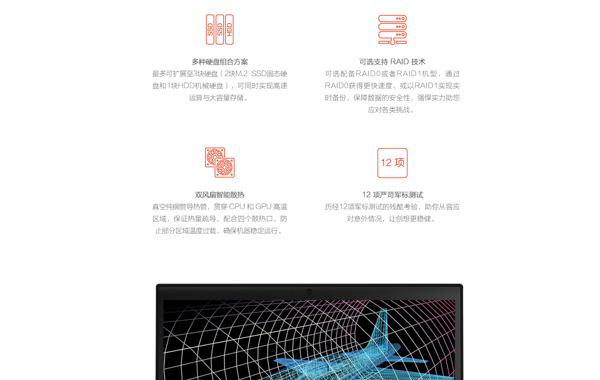 ThinkpadP51 (PC)6