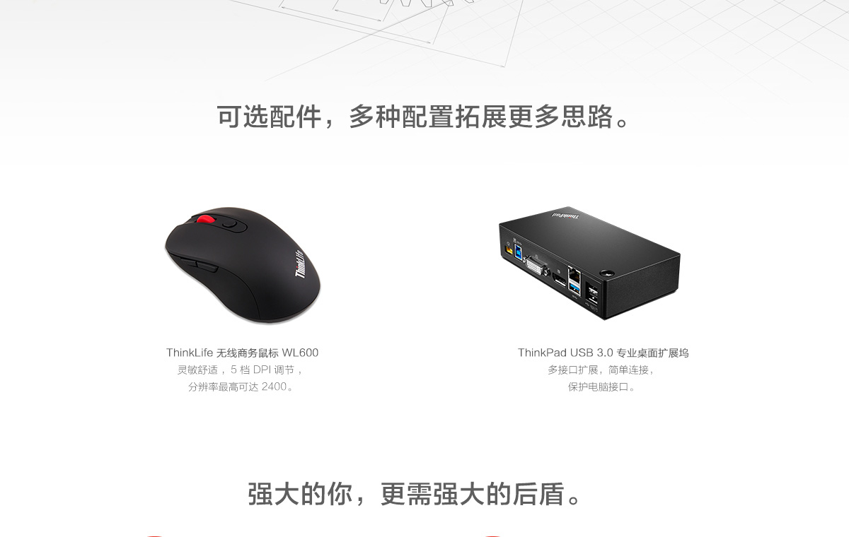 ThinkpadP51 (PC)9