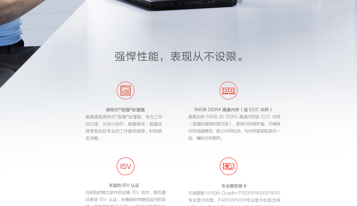 ThinkpadP71(PC)2