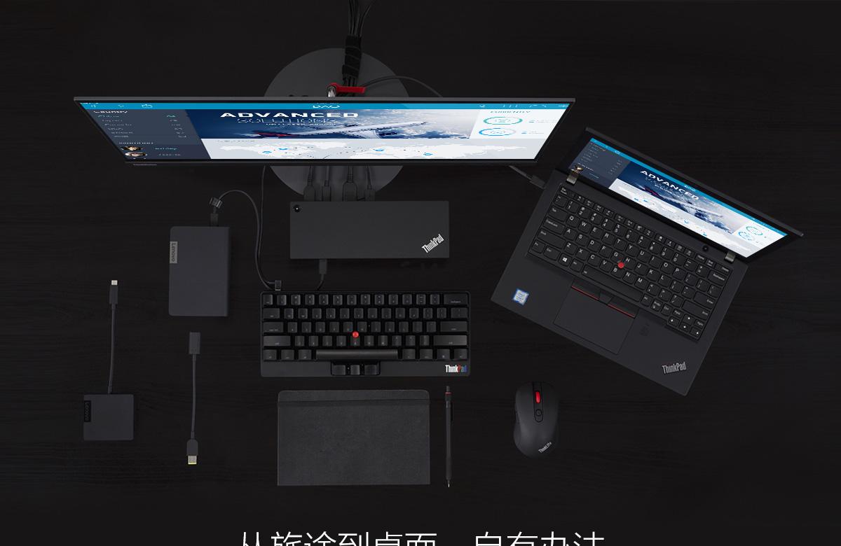 ThinkpadX2800
