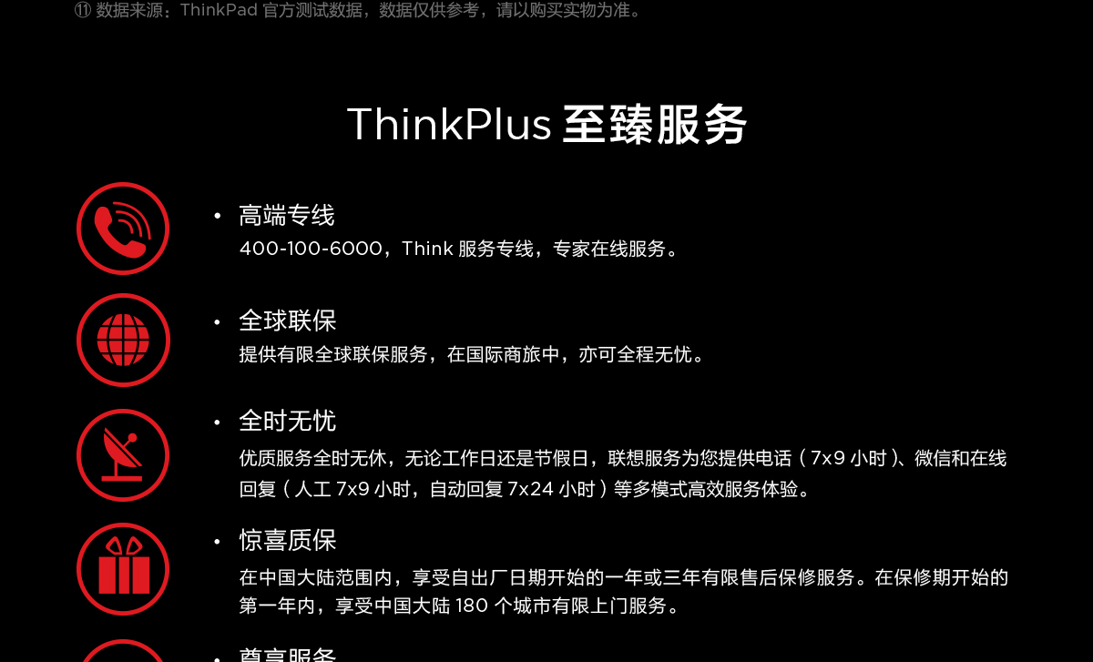 ThinkpadE480(PC)12