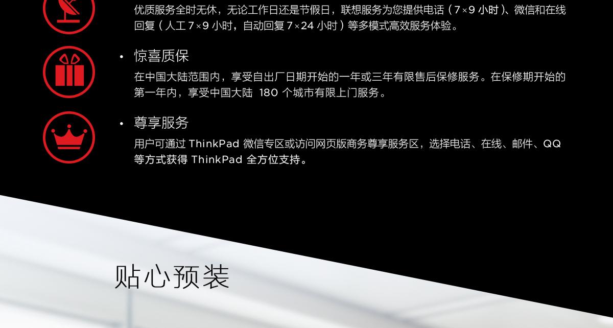 ThinkpadE485(PC)12
