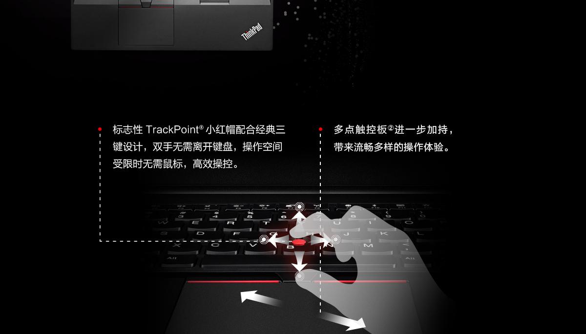ThinkpadE580(PC)3