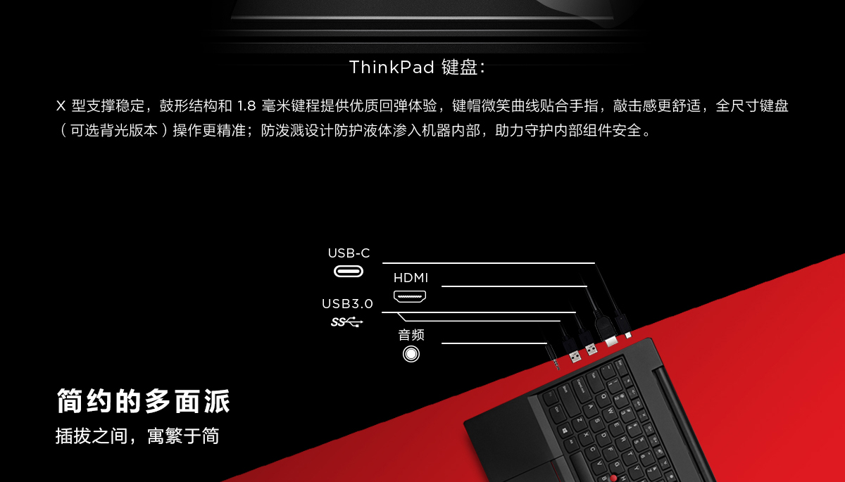 ThinkpadE580(PC)4