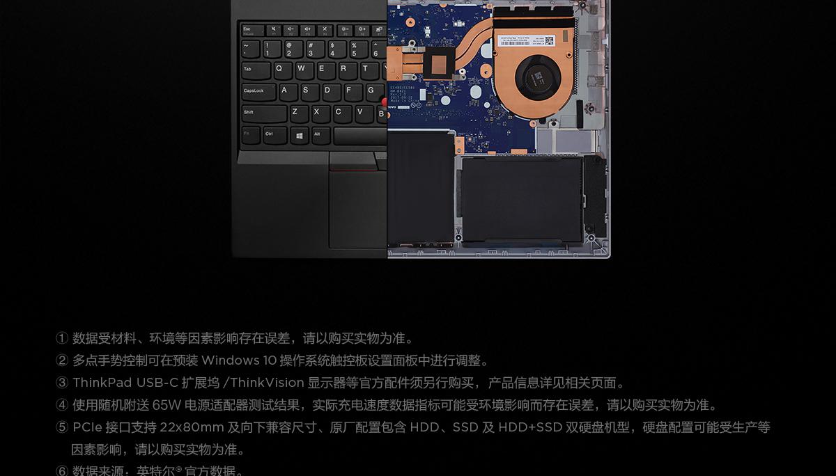 ThinkpadE580(PC)10
