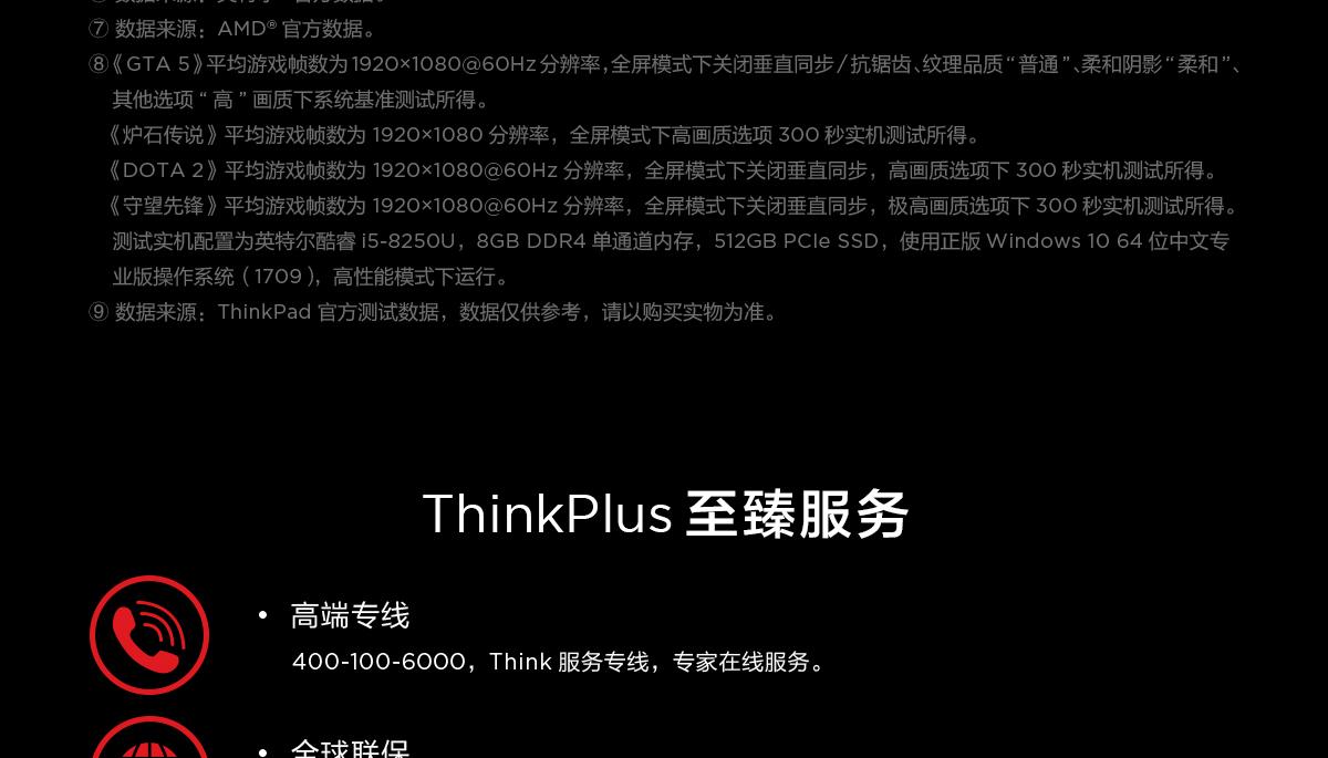 ThinkpadE580(PC)11