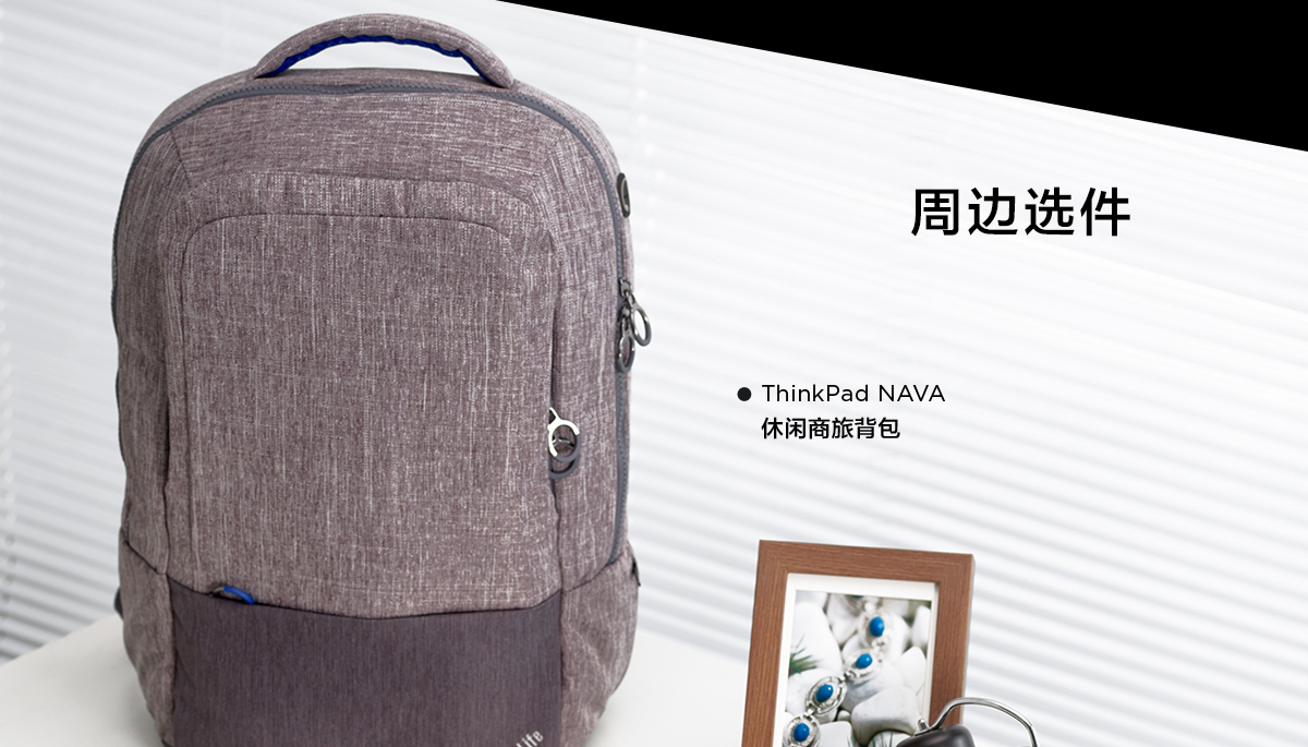 ThinkpadE580(PC)15