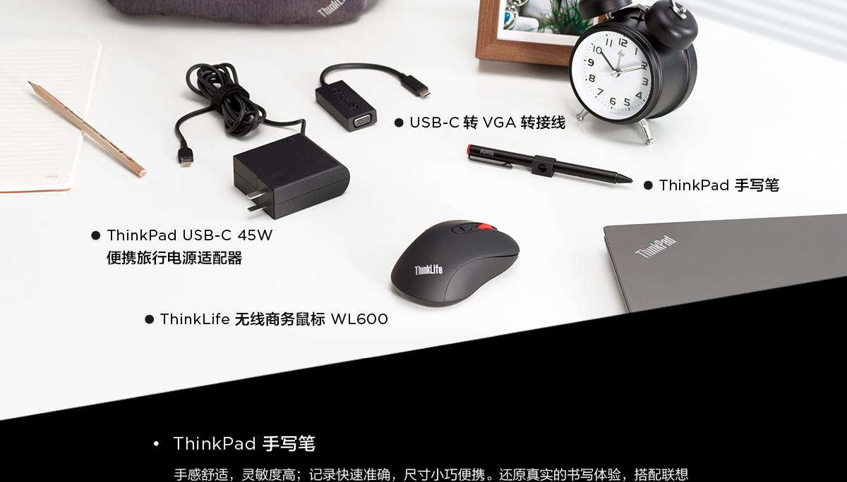 ThinkpadE580(PC)16