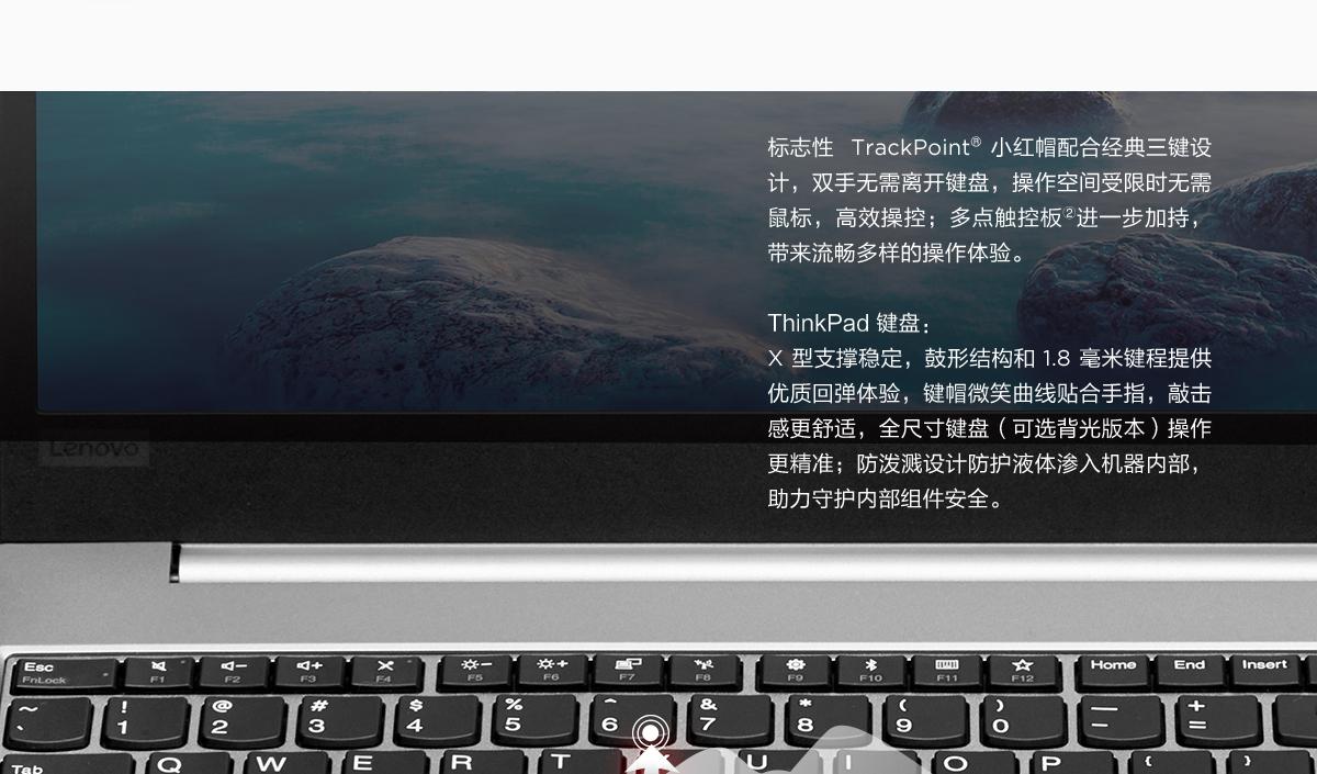 ThinkpadE580 银色版(PC)3