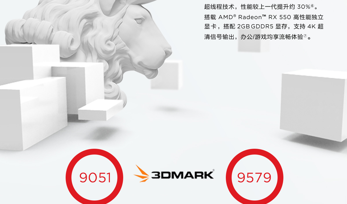 ThinkpadE580 银色版(PC)8