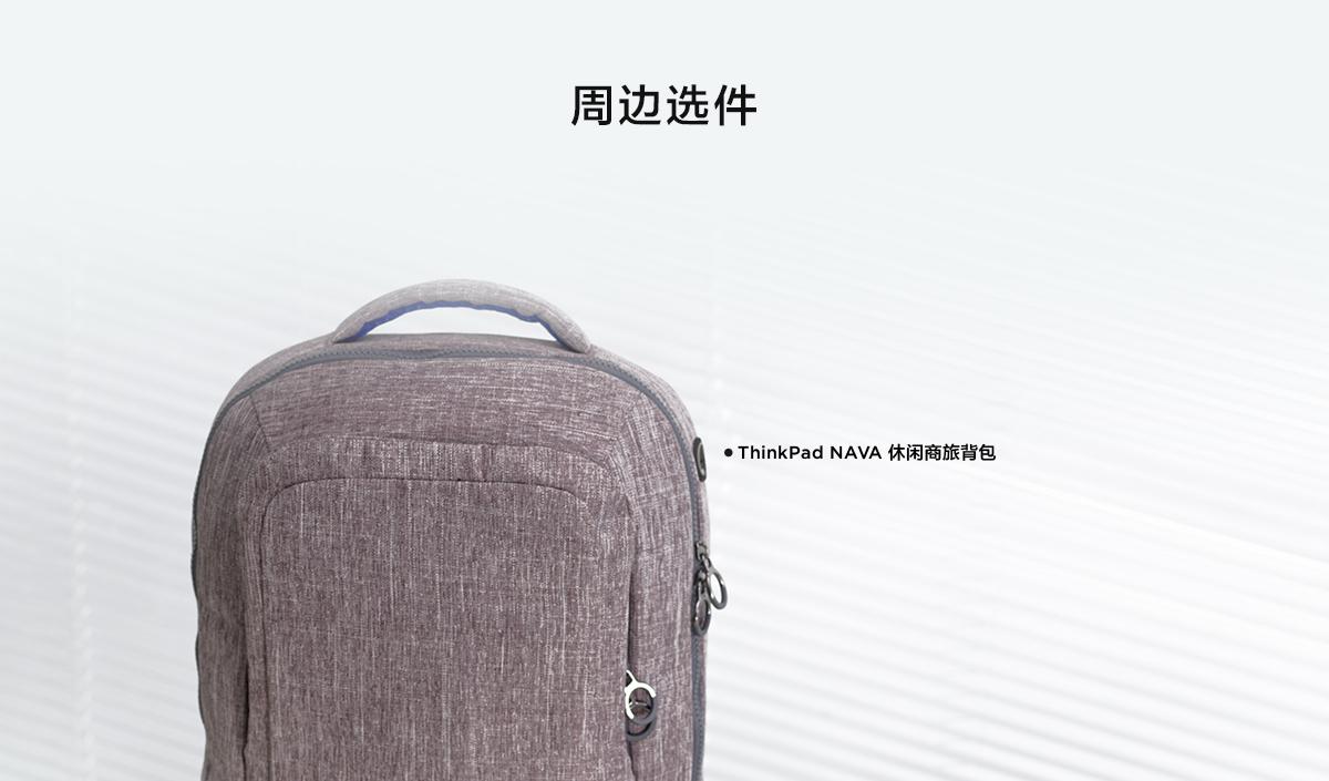 ThinkpadE580 银色版(PC)15