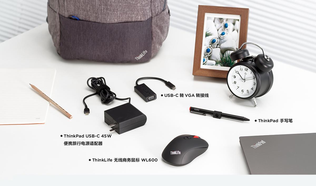 ThinkpadE580 银色版(PC)16