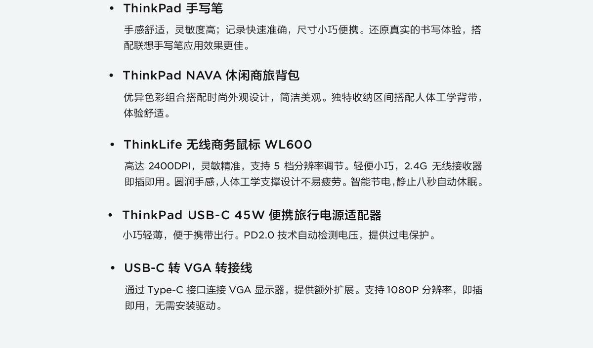 ThinkpadE580 银色版(PC)17