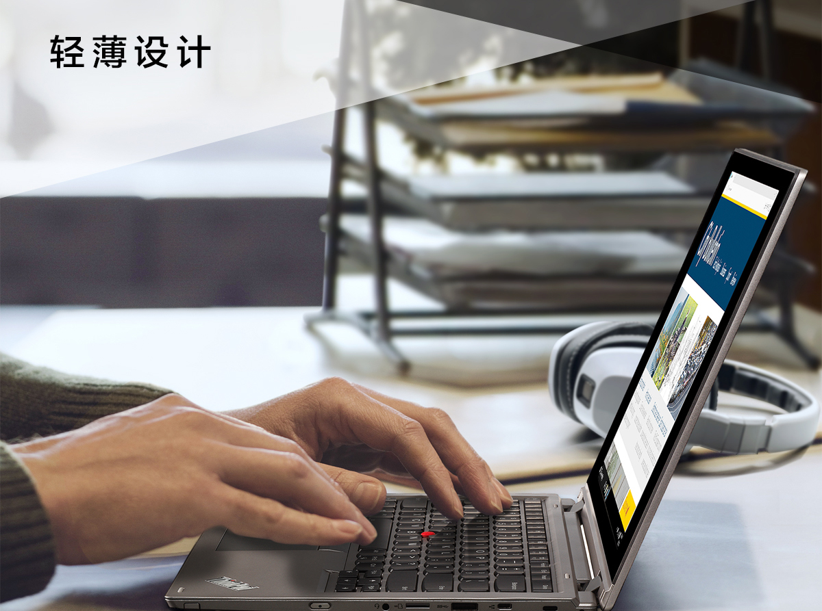ThinkpadS2 yoga 2018 银色版0