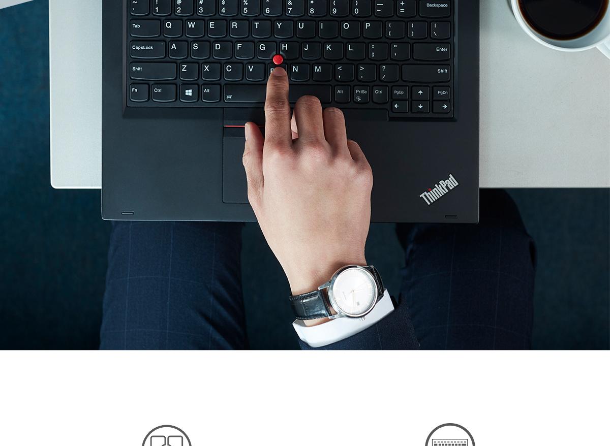 ThinkpadS2 2018(PC)9