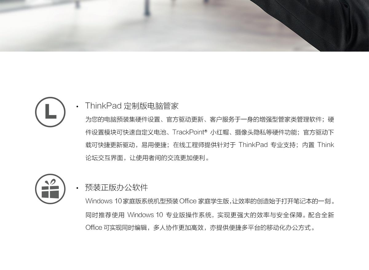 ThinkpadS2 2018(PC)15