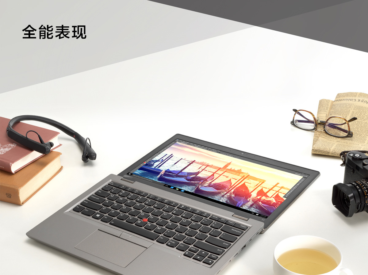 ThinkpadS2 2018 银色版(PC)1