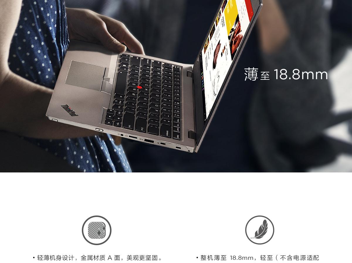 ThinkpadS2 2018 银色版(PC)5