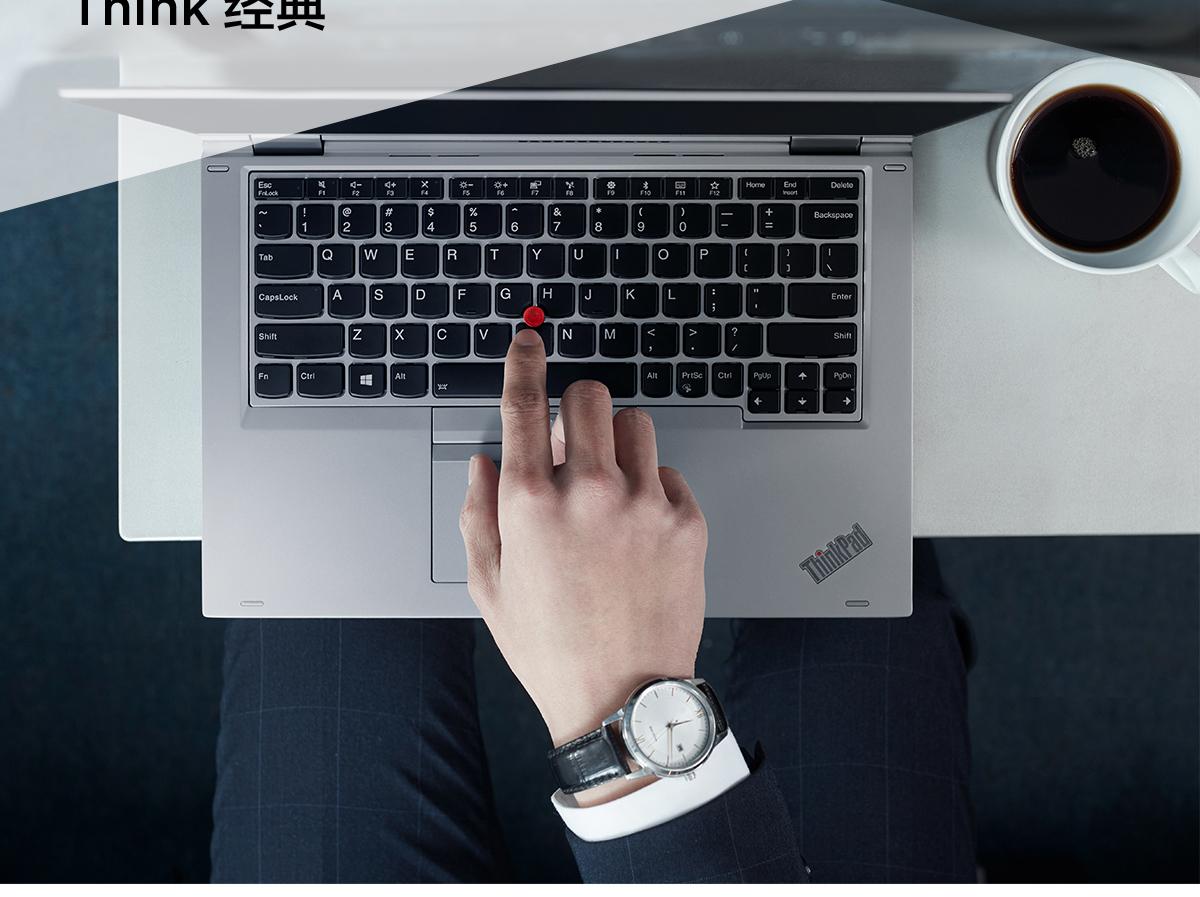 ThinkpadS2 2018 银色版(PC)9