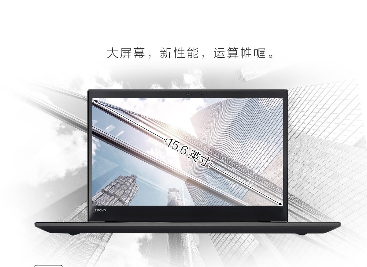 ThinkpadT580(PC)1