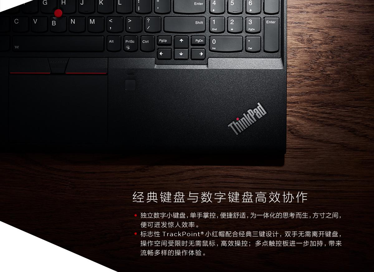 ThinkpadT580(PC)3