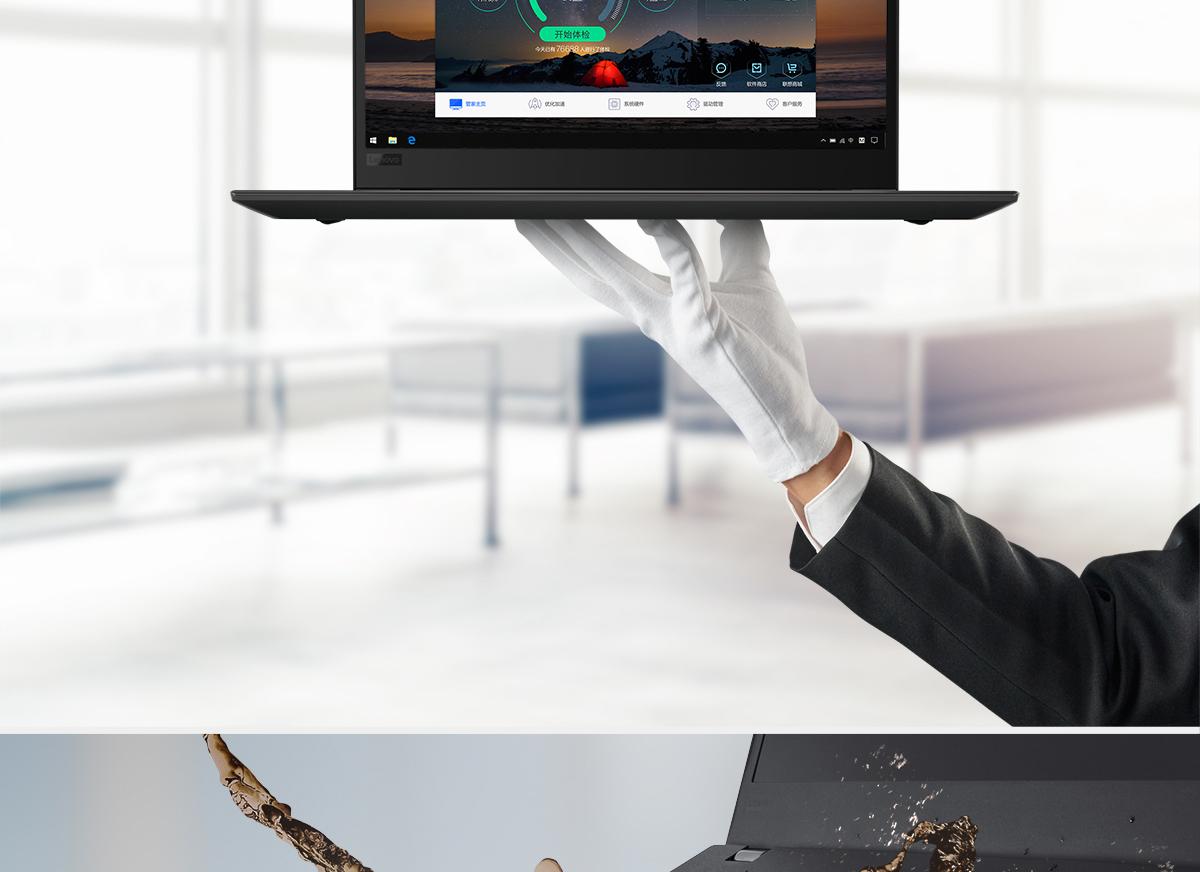 ThinkpadT580(PC)9
