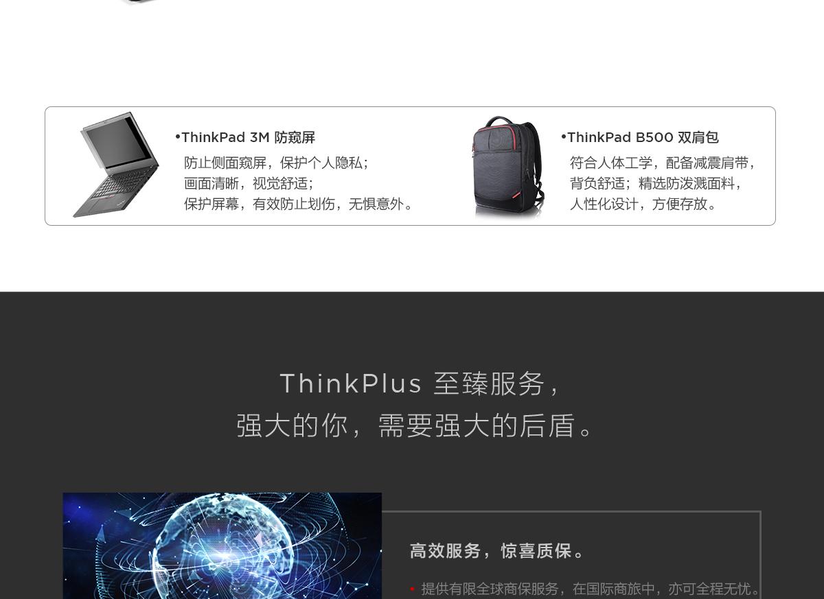 ThinkpadT580(PC)16