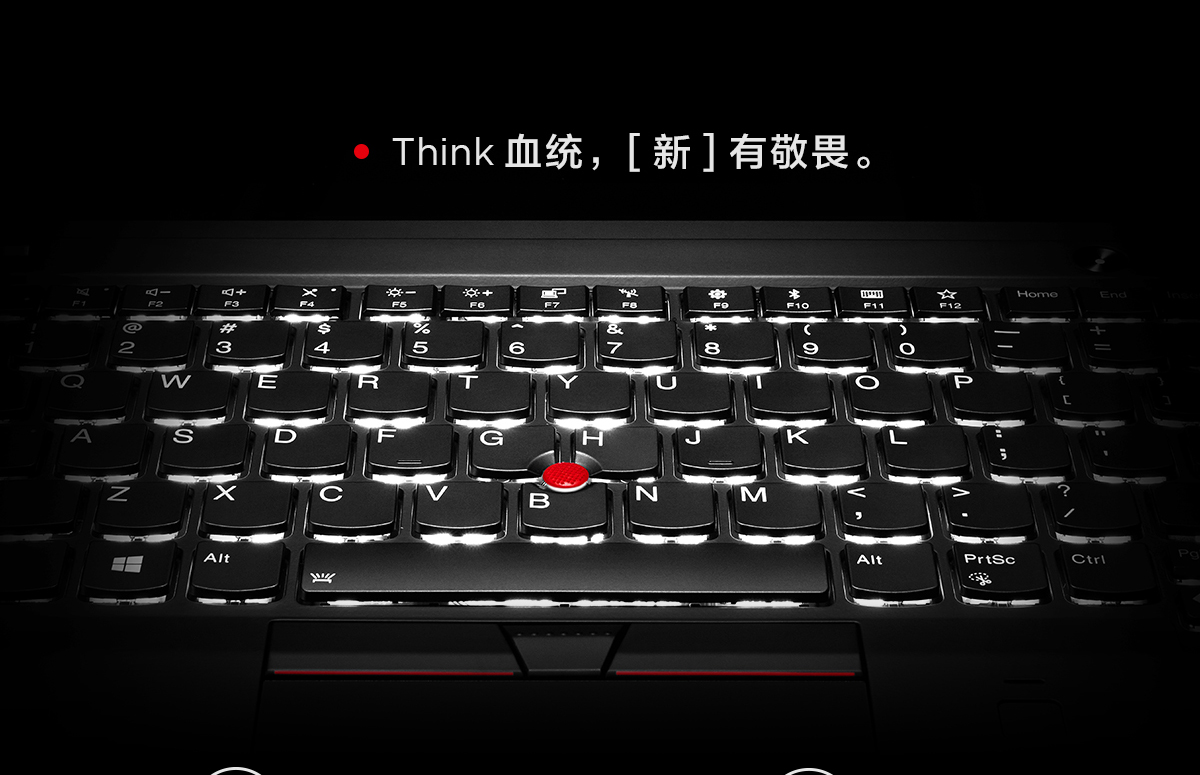ThinkpadX1 Carbon 20180