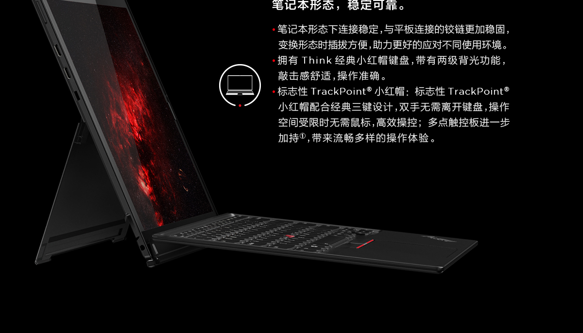 ThinkpadX1 Tablet Evo0