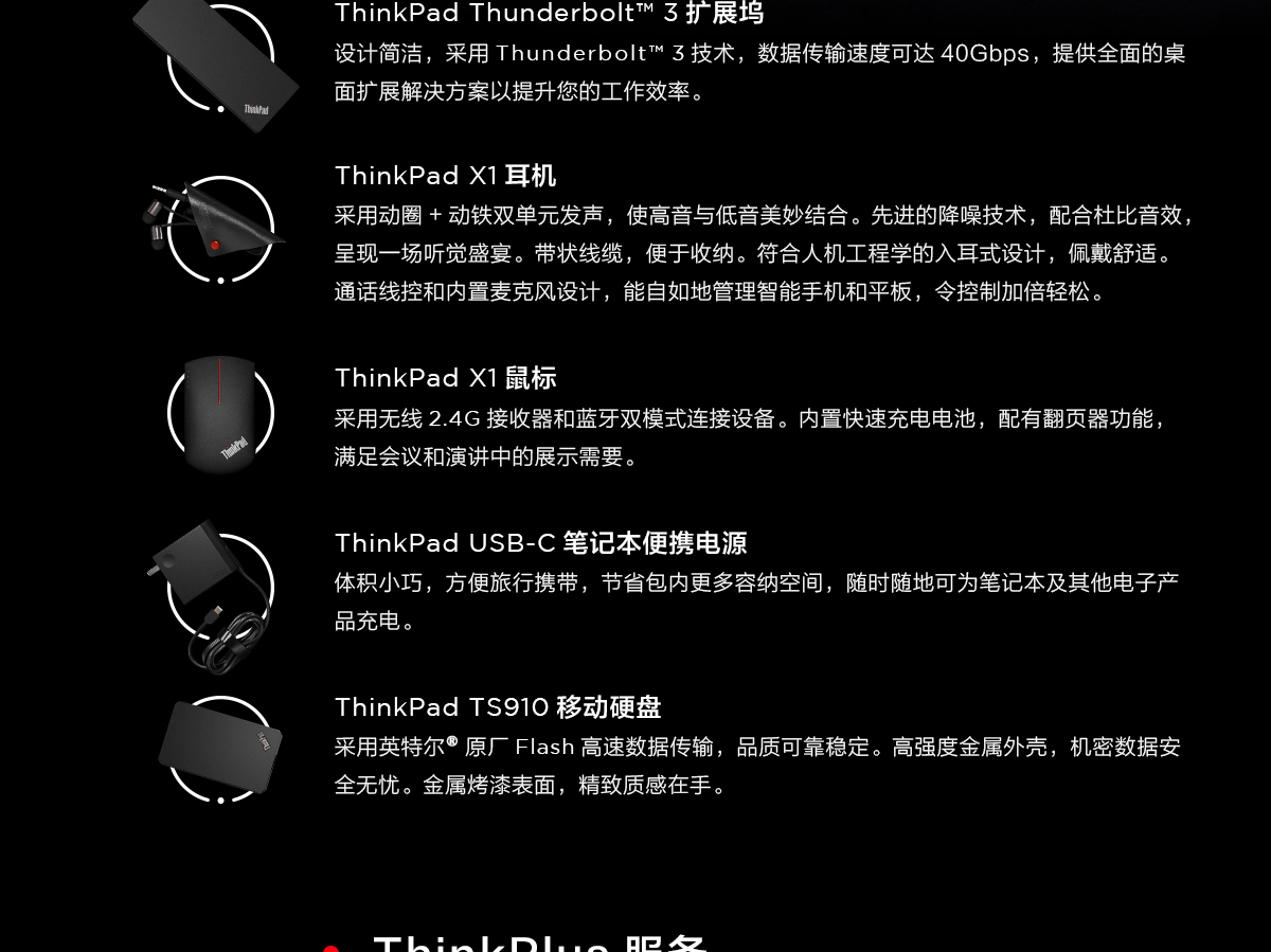 ThinkpadX1 Yoga 2018 钛灰版0