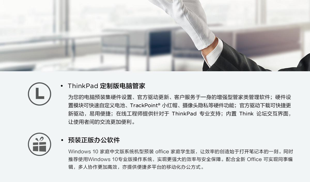 ThinkpadE580 银色版(PC)14