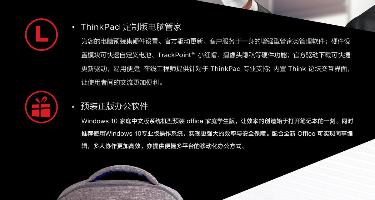 ThinkpadE585(PC)14