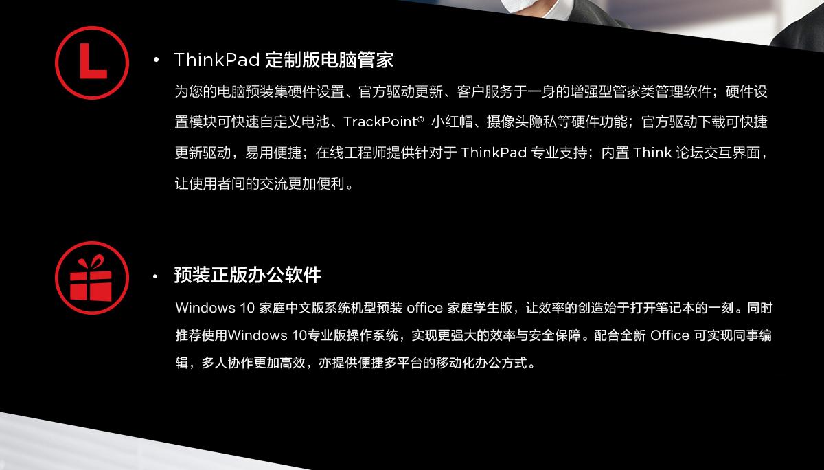 ThinkpadE580(PC)14