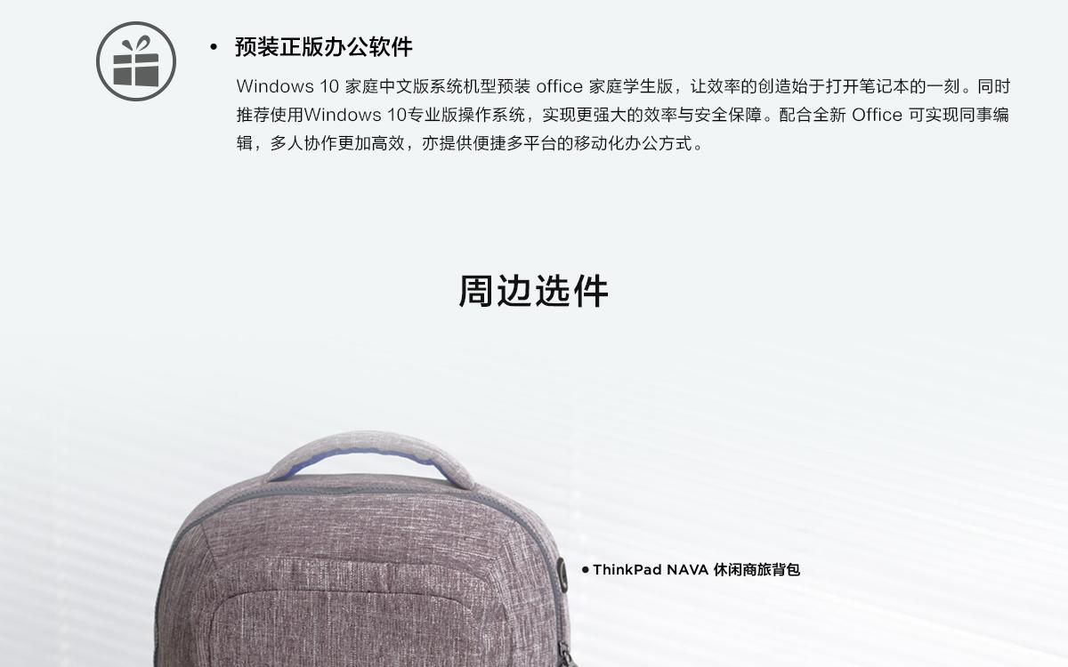 Thinkpad翼 480(PC)15