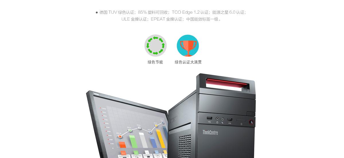 ThinkpadT2220(PC)5