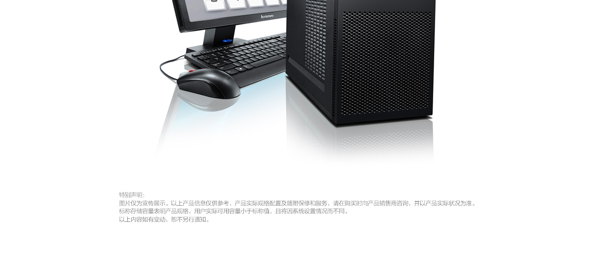 ThinkpadT2220(PC)6