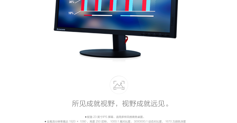 ThinkpadT2324p(PC)2