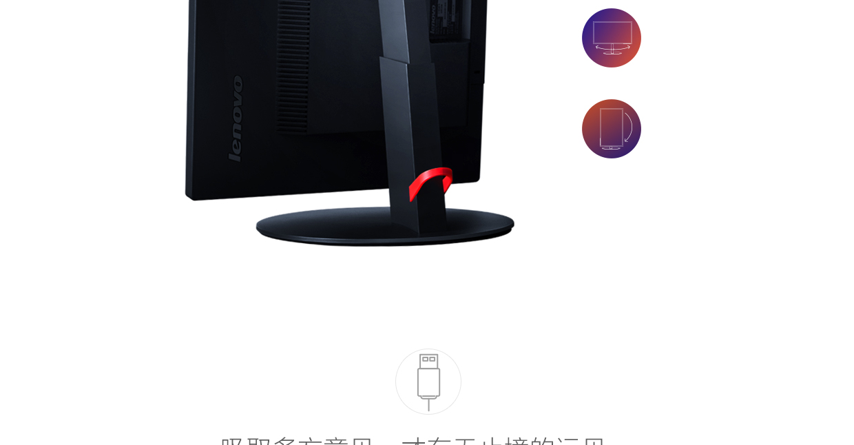 ThinkpadT2324p(PC)5