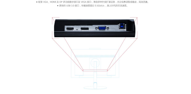 ThinkpadT2424z(PC)8