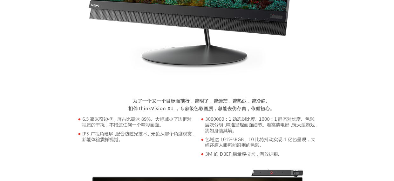 ThinkpadTV X1(PC)4